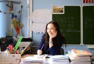 Ученики школы №518 примут участие в конкурсе ко Дню учителя. Фото: архив, «Вечерняя Москва»