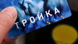 Стоимость некоторых проездных на Московском центральном кольце увеличится в 2021 году. Фото: mos.ru