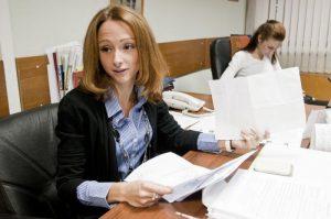 Столичный Росреестр проводит дополнительные консультации. Фото: архив, «Вечерняя Москва»