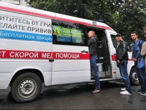 Мобильными пунктами вакцинации на станциях МЦК воспользовались почти восемь тысяч человек. Фото: официальный сайт мэра Москвы