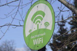Москва вошла в тройку мегаполисов с самым доступным Wi-Fi. Фото: Анна Быкова