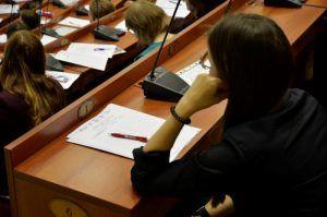 Абитуриентам расскажут о магистратуре в районной университете. Фото: Анна Быкова