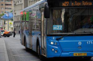 Запуск МЦД повлияет на маршруты наземного транспорта. Фото, Анастасия Кирсанова