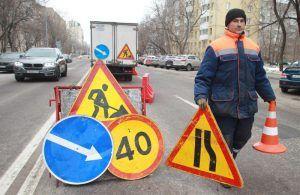 Дорожные работы проведут на территории района. Фото: Наталия Нечаева, «Вечерняя Москва»