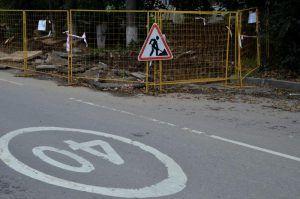 Дорожные работы выполнили в районе. Фото: Наталия Нечаева, «Вечерняя Москва»