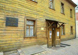 Театрализованное представление покажут в Музее Сергея Есенина. Фото: Анна Быкова