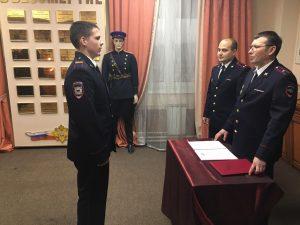 В УВД по Центральному округу молодые сотрудники полиции приняли присягу. Фото: Пресс-служба УВД по ЦАО