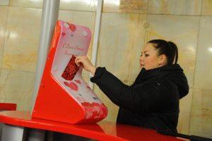 Жители столицы смогут отправить валентинку со станций МЦК и метро. Фото: Александр Кожохин, «Вечерняя Москва»