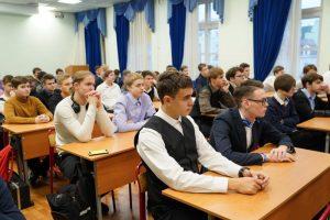 Патриотическое мероприятие организуют в школе №1259. Фото: Денис Кондратьев