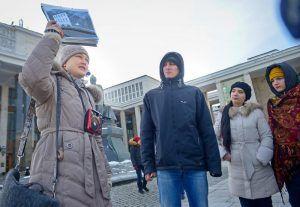 Жителям района предложили разработать экскурсионные маршруты по столице. Фото: архив, «Вечерняя Москва»
