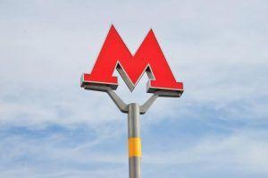 Метро и Мосгортранс продлят сроки действия проездных билетов. Фото: Анна Быкова