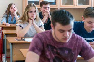 На ЕГЭ в Москве зарегистрировались 80 тыс выпускников. Фото: сайт мэра Москвы