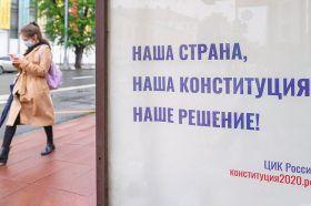 Меры безопасности примут при организации голосования по поправкам в Конституцию России. Фото: сайт мэра Москвы