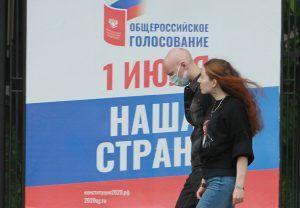Независимые наблюдатели отмечают прозрачность голосования в Москве. Фото: архив, «Вечерняя Москва»