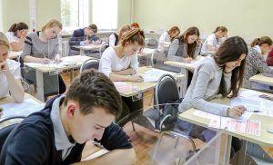 Гибкую систему для сдачи ЕГЭ применят в 2020 году для школьников. Фото: сайт мэра Москвы