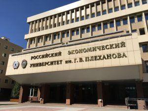 Студенты Плехановского университета примут участие в сводном онлайн-концерте. Фото: Анна Быкова