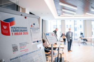 Основной день голосования по поправкам в Конституцию России является нерабочим. Фото: сайт мэра Москвы