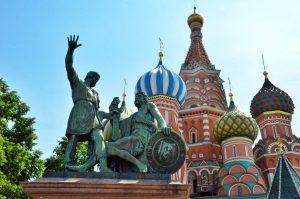 Москва вошла в топ-10 лучших городов мира. Фото: Анна Быкова