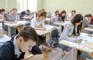 Столичные школьники начали сдавать ЕГЭ с соблюдением правил безопасности. Фото: сайт мэра Москвы