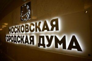 Ольга Мельникова: В Москве уделяется большое внимание созданию доступной городской среды. Фото: сайт мэра Москвы