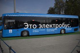 К концу года по Москве будет курсировать около 600 электробусов. Фото: Владимир Новиков, «Вечерняя Москва»