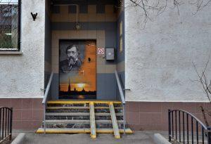 Видеоролик ко Дню памяти Михаила Лермонтова подготовили в библиотеке №13. Фото: Анна Быкова