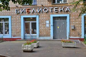 Дети посетили мероприятие ко Дню русского языка в библиотеке №13. Фото: Анна Быкова