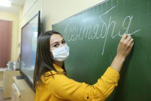 Преподаватели будут соблюдать санитарные меры в школах. Фото: Владимир Смоляков, «Вечерняя Москва»