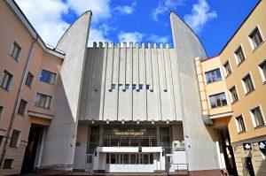 День открытых дверей в формате онлайн организуют в Плехановском университете. Фото: Анна Быкова