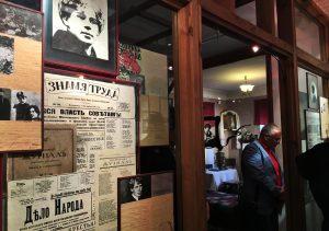 Онлайн-встреча о музах Сергея Есенина пройдет в одноименном музее. Фото: Анна Быкова