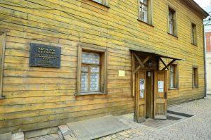 Музей Сергея Есенина закрыли до следующего года. Фото: Анна Быкова