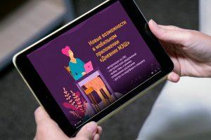 Онлайн-программа состоится на сайте Центра детского творчества «Замоскворечье» . Фото: сайт мэра Москва