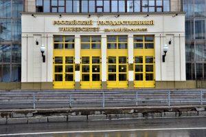 Круглый стол организуют представители Косыгинского университета. Фото: Анна Быкова