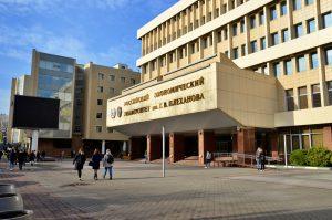 Плехановский университет поднялся на одну сточку в рейтинге по цитируемости СМИ. Фото: Анна Быкова