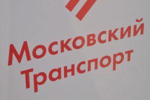 Московское центральное кольцо будет работать в новогоднюю ночь. Фото: Анна Быкова