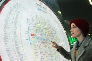Пассажирам рассказали о режиме работы МЦК в новогодние праздники. Фото: Наталия Нечаева, «Вечерняя Москва»