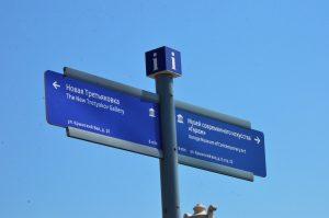Информационные указатели установят к станциям Московского центрального кольца. Фото: Анна Быкова