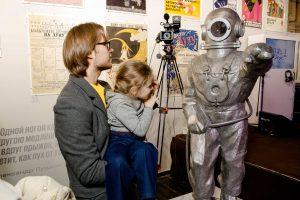 Программу ко Дню космонавтики организуют сотрудники Бахрушинского музея. Фото предоставили в пресс-службе музея