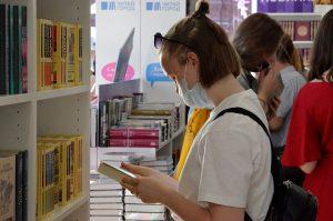 Комплексное мероприятие «Книга памяти» пройдет в детской библиотеке №14. Фото: Анна Быкова
